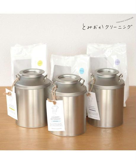 とみおかクリーニング ミルク缶洗濯洗剤  800g