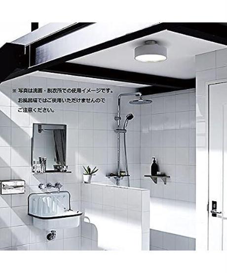 ART WORK STUDIO グロー ミニ LED シーリングランプ LED内蔵型 非防水 AW-0578E