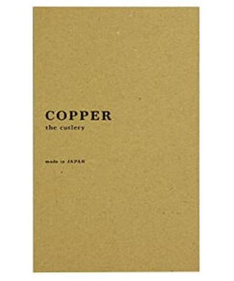 COPPER the cutlery カパーザカトラリー ギフトセット 3pc /Gold morror CIB-3GDmi