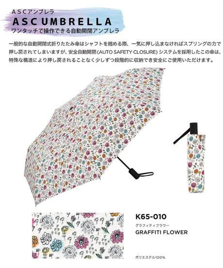 ワールドパーティー(Wpc.) キウ(KiU) 雨傘 折りたたみ傘 自動開閉傘   K65-010グラフィティフラワー58cm(親骨)