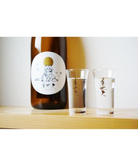 [New] 美丈夫  吟醸  秋酒  1800ml