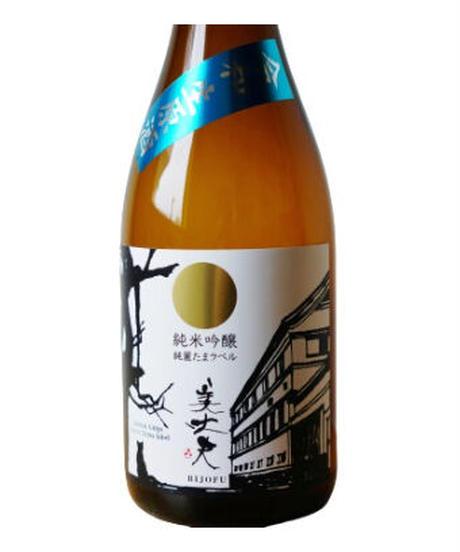 [24本限定]  純麗たまラベル  しぼりたて生原酒    720ml