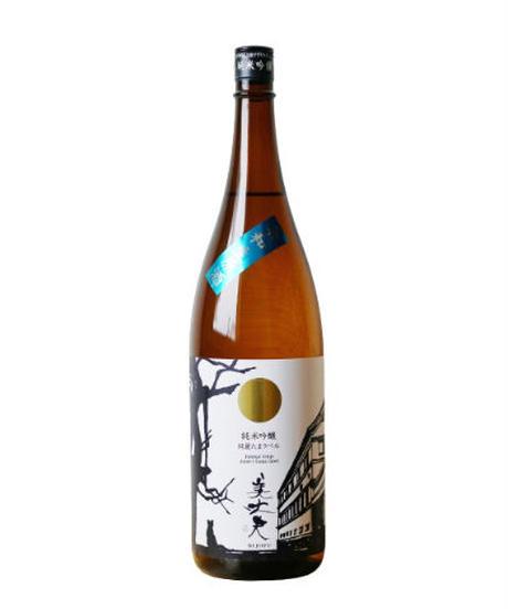 [50本限定]  純麗たまラベル  しぼりたて生原酒    1800ml