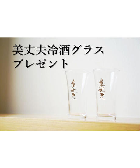 [New] 美丈夫  吟醸  秋酒  720ml