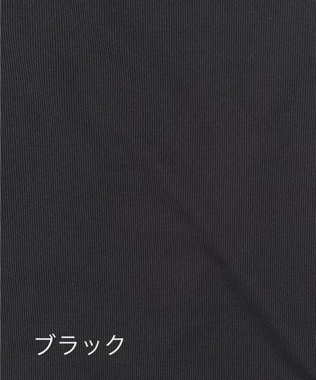 リブカシュクールラッシュガード(41506)