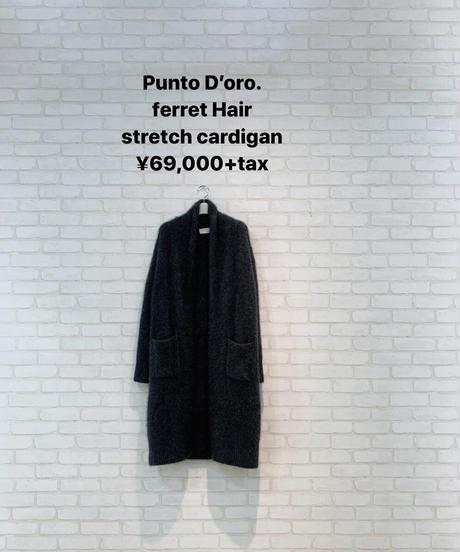 Punto D'oroフェレットヘア stretchロングカーディガン