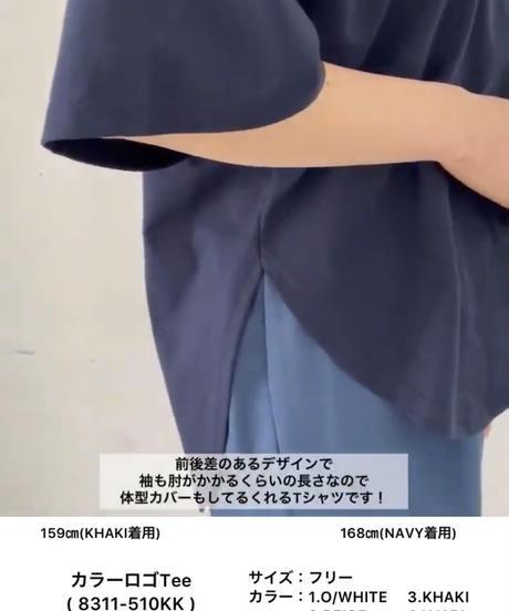【CHIGNONオンライン限定ご予約】 カラーロゴ Tee