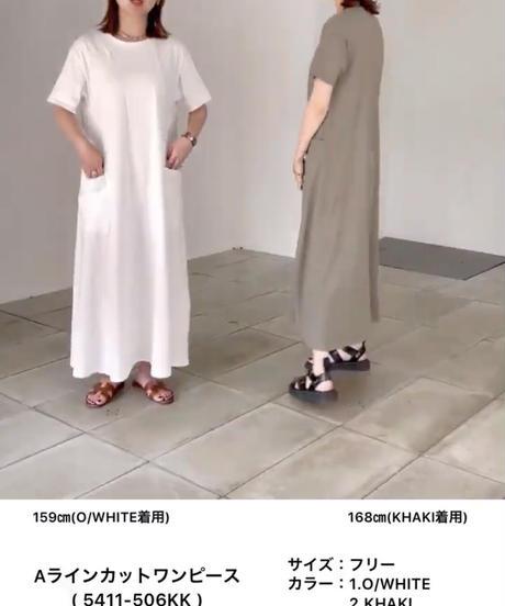 【CHIGNONオンライン限定ご予約】 Aラインカットワンピース