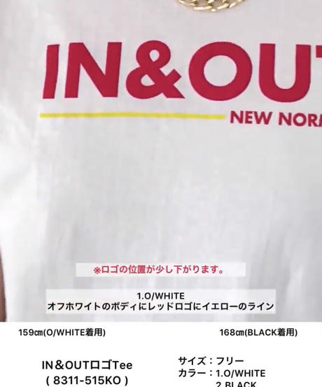 【CHIGNONオンライン限定ご予約】 IN&OUTロゴTee