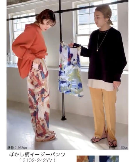 【CHIGNON晩夏初秋ご予約限定】ぼかし柄イージーパンツ