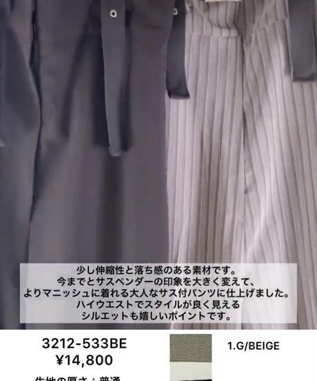 【CHIGNON ご予約】サス付きハイウェストパンツ