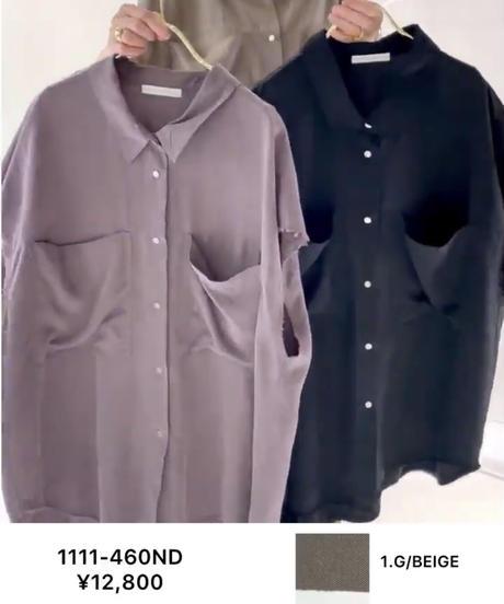 加工スリーブレスシャツ (set up)