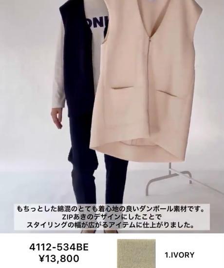 【CHIGNON ご予約】ダンボールZIPUPベスト