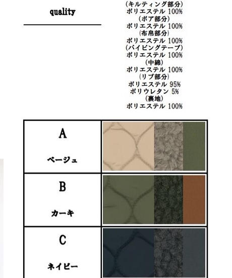 【Kittle & PAREATSU'21秋冬ご予約】スポーティキルティングコート