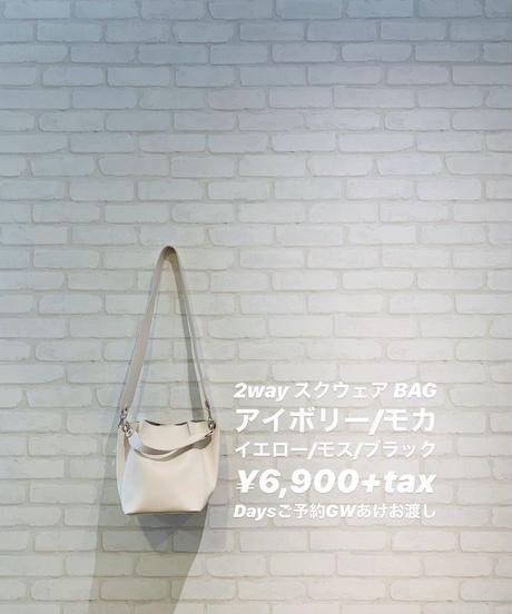 ●インスタLIVE● スクウェア BAG