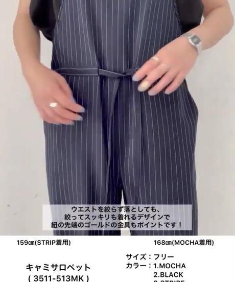 【CHIGNONオンライン限定ご予約】 キャミサロペット