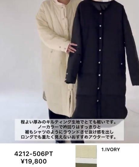 【CHIGNON ご予約】ロングキルティングアウター