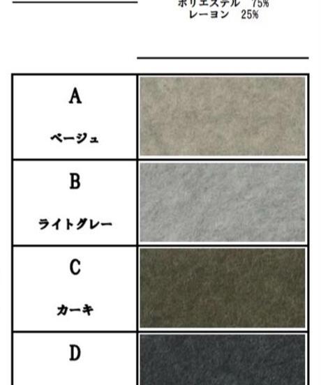 【Kittle & PAREATSU'21秋冬ご予約】ポリニットコーディガン