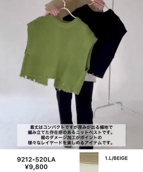 【CHIGNON ご予約】ショート丈バックスリットベスト