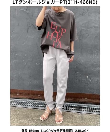 【CHIGNON(シニオン)晩夏初秋ご予約限定】LTダンボールジョガーパンツ