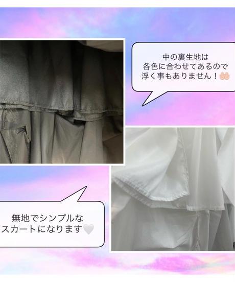 🖤シンプル中ロングスカート🤍(NO.8220)