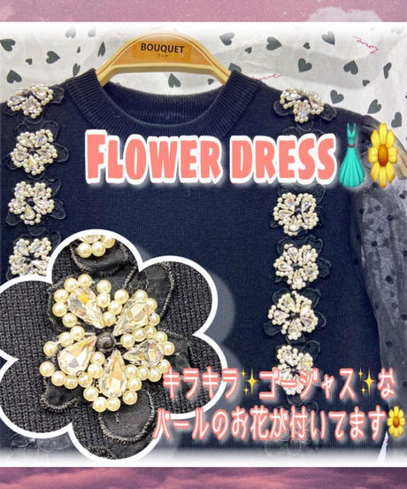 【SALE】🌼お花いっぱいの上品なワンピースドレス🌼(NO.8082)