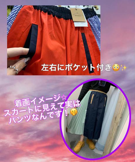 スカート見えボトムス💝(NO.7991)