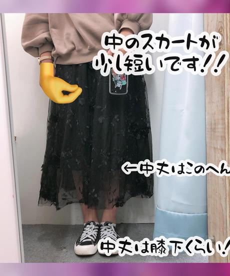 【SALE】🌸エレガント花柄スカート🌸(NO.7243)