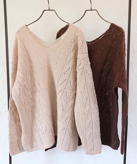 mild loose knit
