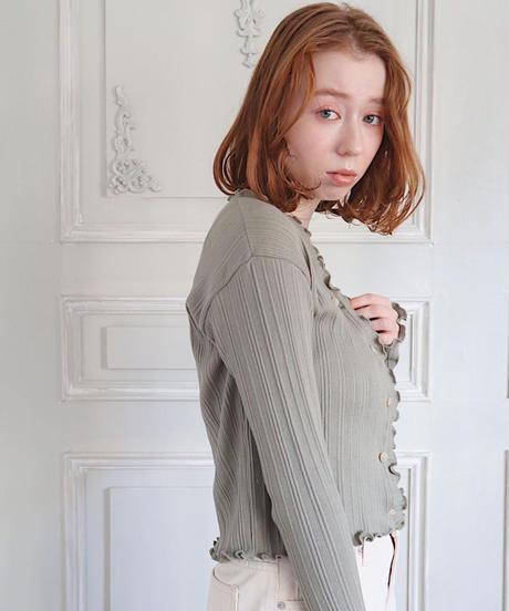 mellow frill cardigan
