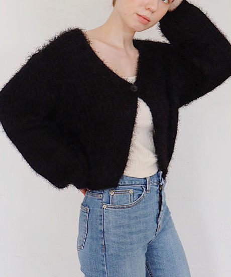 shaggy cardigan