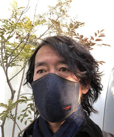 SPEED Mask / Denim