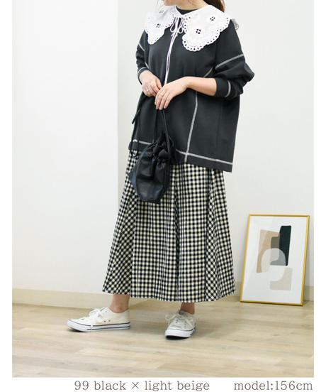 ギンガムチェック マーメイドスカート [213FB006]