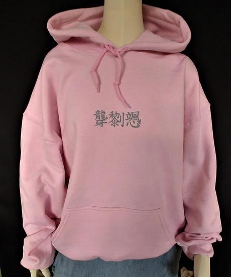 MUTSUYO Hoodie Pink