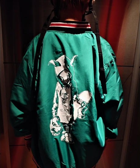 Stadium Jacket  Green