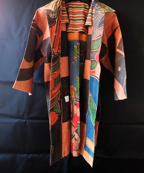 Hifu Coat (Used, Remake)