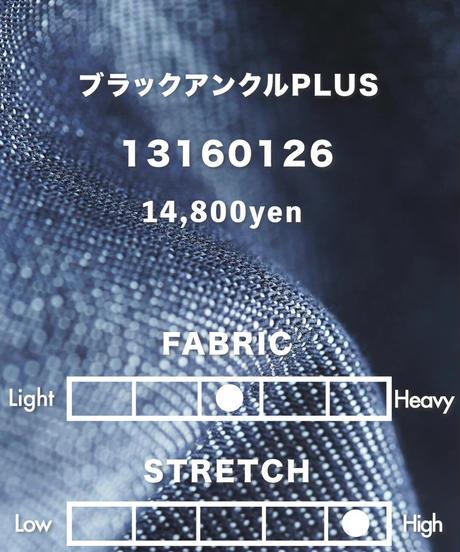 ブラックアンクルパンツPLUS(1色展開)_13160126
