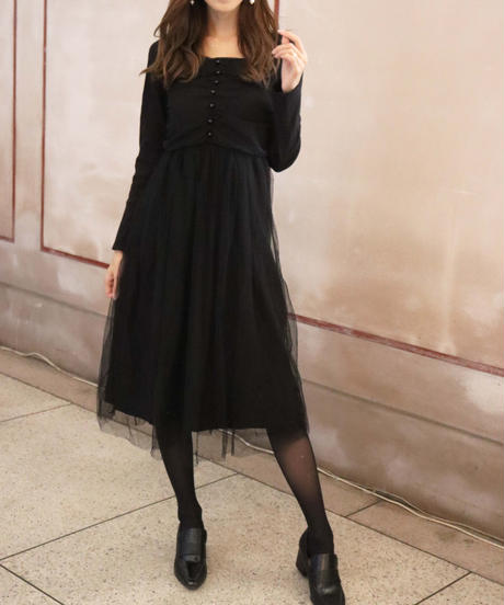 tulle layered long onepiece