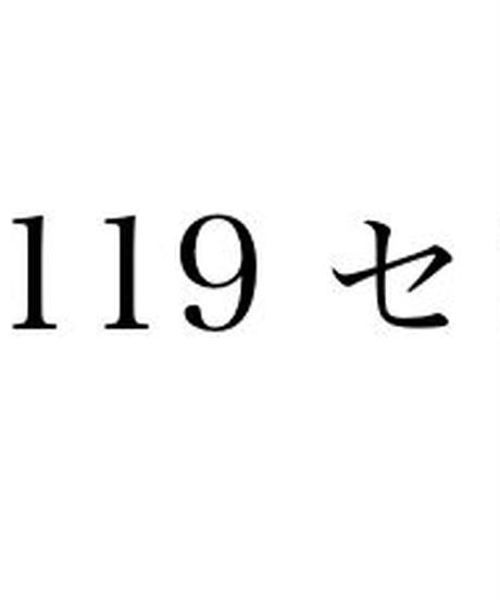 5ef02776d3f1675eb2b20aa6