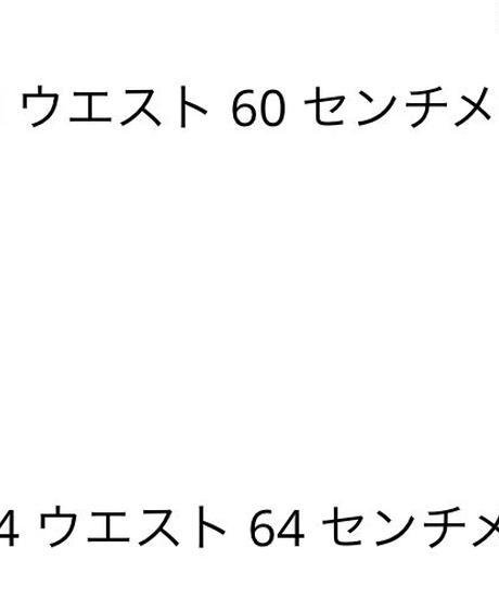 5f5adf522742d773c2ac2c34
