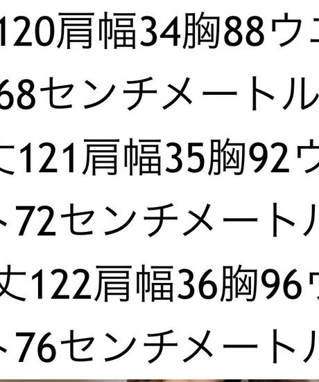 5f5a2cb1f9c5902f054100e7