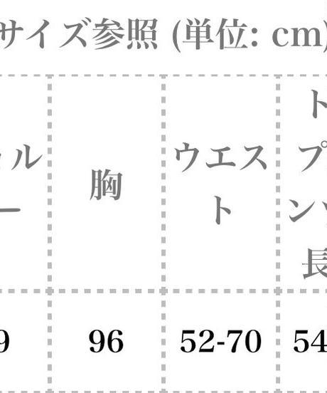 5f5dfe4c93f6194112b9d541