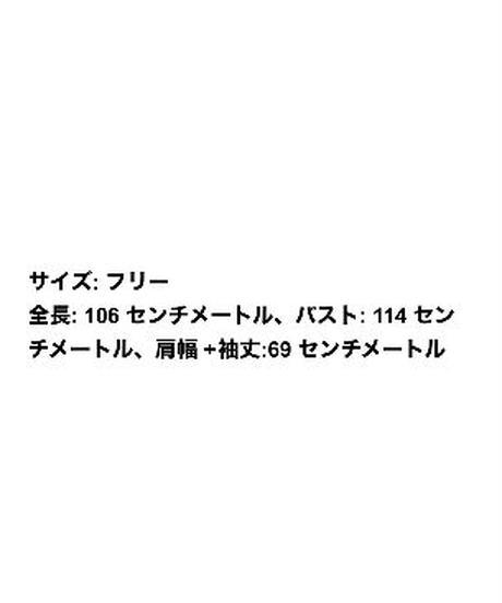 5e3fe803c78a5369bdd676b2