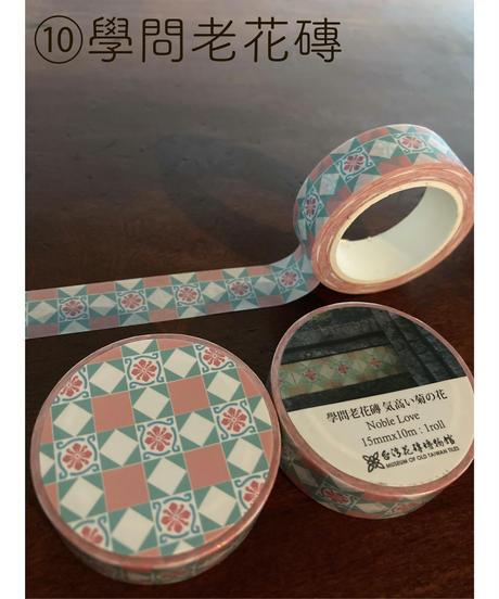 台湾マジョリカタイル模様マスキングテープ