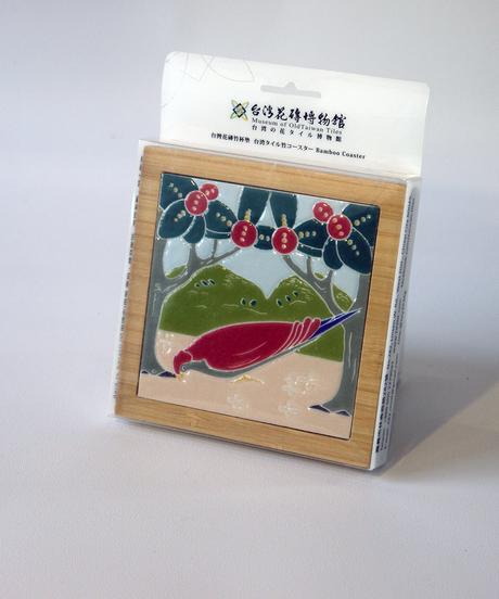 台湾マジョリカタイル復刻版「愛情之鴿(左向き)」枠付きタイプ