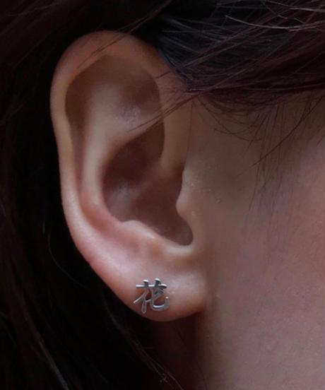 momentel jewelry   花 pias