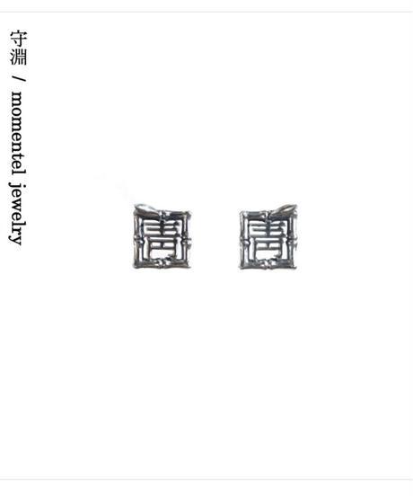 momentel jewelry 竹 pias