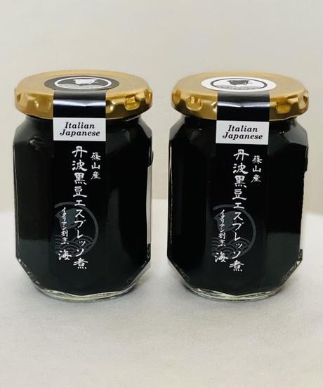 【ギフト】丹波篠山産極上黒豆エスプレッソ煮ギフト2個入