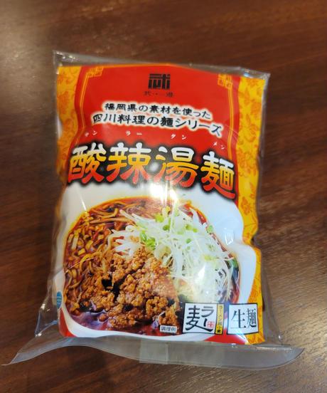 酸辣湯麺(さんらーたんめん)