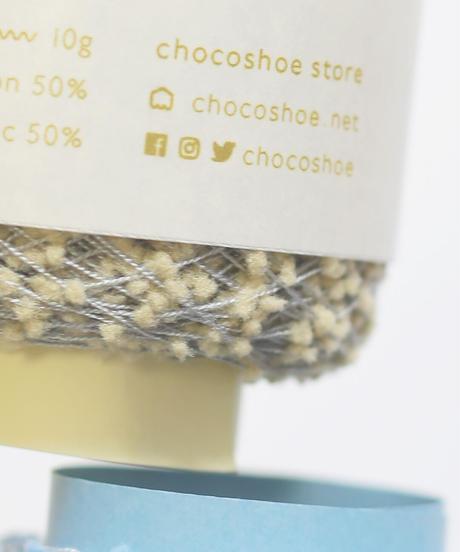 chocoshoe pompon yarn